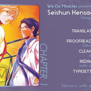 Gay Manga - [TAKAGI Ryou] Seishun Hensachi (update c.4) [Eng] – Gay Manga