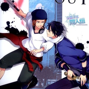 Gay Manga - [Planet (Yukimi)] K dj – Blue Out: Lost Scene [Eng] – Gay Manga