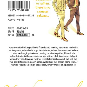 Gay Manga - [NISHIDA Higashi] Yasashii Anata… [Eng] – Gay Manga