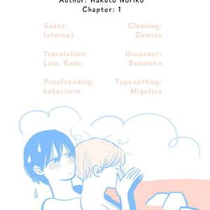 Gay Manga - [HAKUTOU Noriko] Shinyuu to H Shite Mimashita (update c.5) [Eng] – Gay Manga