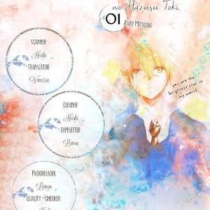 Gay Manga - [ASOU Mitsuaki] Kare ga Megane o Hazusutoki [Eng] – Gay Manga
