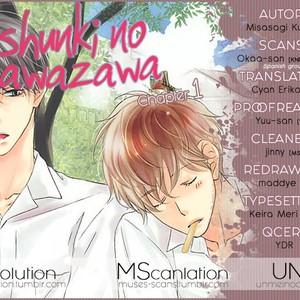Gay Manga - [MISASAGI Kumiko] Shishunki no Zawazawa [Eng] – Gay Manga