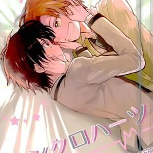 Gay Manga - [BAJYORIKA] Synchro Hearts – Assassination Classroom dj [Eng] – Gay Manga