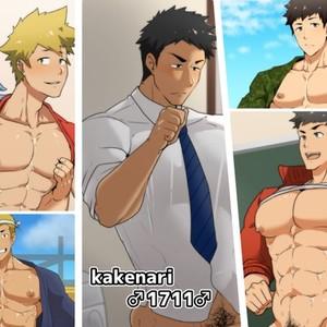 Gay Manga - [PULIN Nabe (kakenari)] kakenari♂1711♂ – Gay Manga