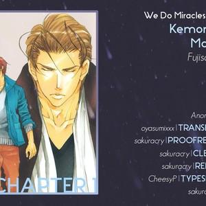 Gay Manga - [FUJISAKI Kou] Kemono no Marking (update c.4) [Eng] – Gay Manga