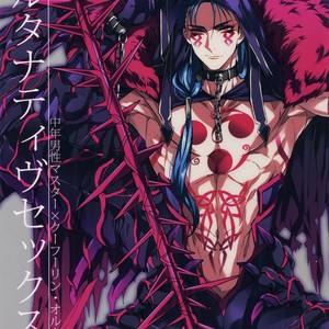 Gay Manga - [+810 (Yamada Non)] Alternative Sex  – Fate/ Grand Order dj [JP] – Gay Manga