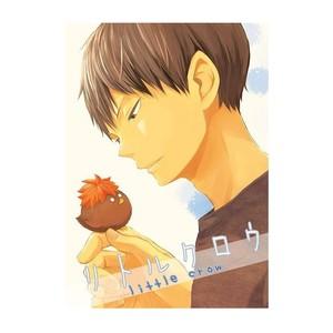 Gay Manga - [Bubunhanten] Little Crow – Haikyuu! dj [Eng] – Gay Manga