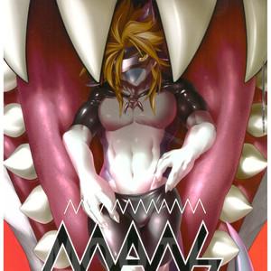 Gay Manga - [Tatsunoyorozuya (Various)] MAWS [JP] – Gay Manga