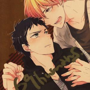 Gay Manga - [Relights*batch] Kuroko no Basket dj – 69 humans [JP] – Gay Manga