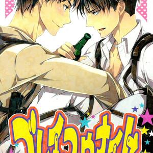 Gay Manga - [Promenade (SHIBAO Kenta)] Shingeki no Kyojin dj – Bureiko Night [Eng] – Gay Manga