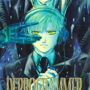 Gay Manga - [Au Kreis] Deprogrammer – Fullmetal Alchemist dj [JP] – Gay Manga