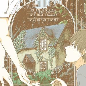 Gay Manga - [Fukami Hisato] Natsu Ni Tokeru Himitsu No Koi (update c.2) [Bahasa Indonesia] – Gay Manga