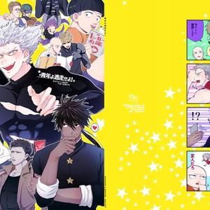 Gay Manga - [Genocide Niku Shoujo (Sakisita)] Seinen yo Tousou Seyo! – One Punch Man dj [JP] – Gay Manga