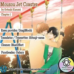Gay Manga - [OOTSUKI Kurumi] Mousou Roller Coaster (c.1) [Eng] – Gay Manga