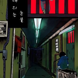 Gay Manga - [Dainari] Interflowing Tears – Osomatsu-san dj [kr] – Gay Manga