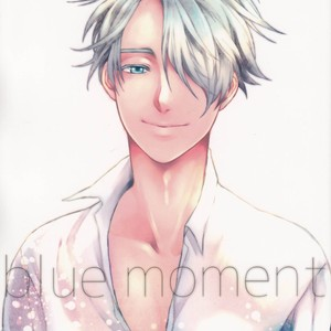 Gay Manga - [Nyan Sei Fukko] Blue Moment – Yuri!!! on ICE dj [JP] – Gay Manga